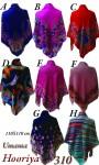 Grosir Hijab Hooriya 310