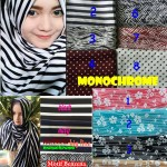 Monochrome Mix Motif