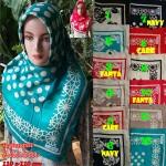 Hijab Segiempat Adabia