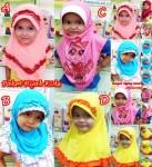 Paket Hijab Kids