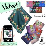Velvet Square by Umama SG Jilbab Design 10