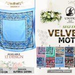 Umama Velvet 32 35 45 580 Design 9 SG Jilbab