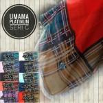 SegiEmpat Platinum Umama C