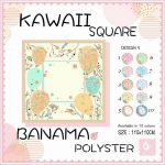 Kawaii Square 21 24 30 340 SG Jilbab design 5