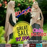 GREAT SALE STOCK Rumaisha Cardi