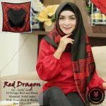 Red Dragon 27 30 40 490 SG JIlbab Design 09