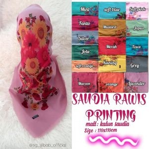 Segi Empat Saudia Printing