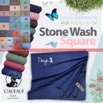 Stone Wash 23 26 35 410 SG Jilbab 14 Mar'17