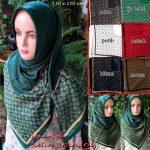 Segiempat Satin Branded SG Jilbab 2