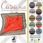 Casaplus 19 22 30 320 by Umama SG Jilbab design 1