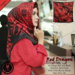 Red Dragon 27 30 40 490 SG JIlbab Design 03